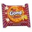 ETI GONG PEYNIRLI BAH. 34 GR 2244700 resmi